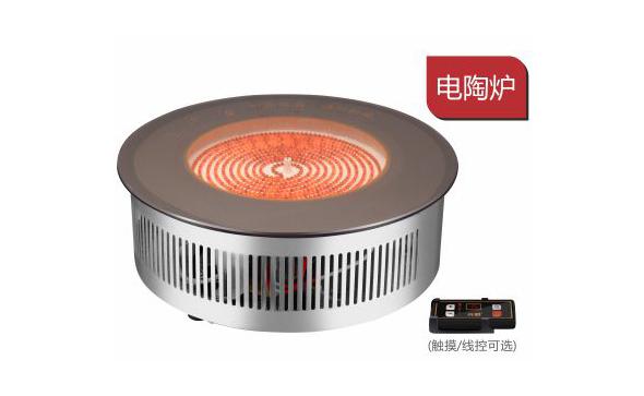 GM-360/380 火锅电磁炉厂家