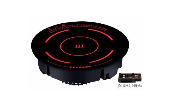 南通GM-228 火锅店专用电磁炉